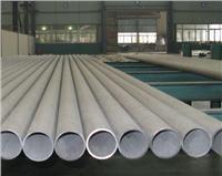 青山管坯生產的戴南不銹鋼無縫鋼管 6*1-426*25