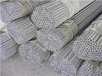 江蘇戴南不銹鋼管生產商 219*8