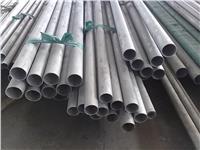 低碳304L不銹鋼無縫管 304L不銹鋼無縫管 低碳不銹鋼無縫管