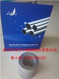 304不銹鋼厚壁管機械廠專用 304不銹鋼厚壁管 機械廠用不銹鋼厚壁管