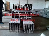 200材質Ni1不銹鋼管規格45x30x3 45x30x3