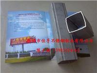 長安街土豪金防撞反彈護欄用不銹鋼方管帶弧異型方管 80x80x3   160x80x4  20x20x2   45x45x3