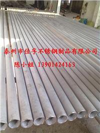 戴南2205材質不銹鋼管工廠廠家 2205