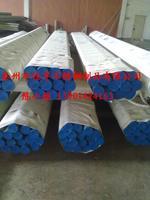 供應2205不銹鋼管海邊護欄工程用 2205