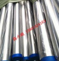 戴南衛生級不銹鋼管生產廠家規格38材質304