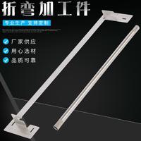 不銹鋼剪板折彎加工 鋼板焊接