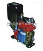 CZC1-40/20直流接觸器 CZC1-40/20