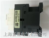 LC1-D09交流接触器