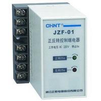 JZF-01正反轉控製器 JZF-01