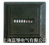 HM-1機械累時器 HM-1