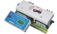 HSQ1-125雙電源自動轉換開關 HSQ1-125