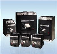 HM3-250H/3300塑料外壳式断路器 HM3-250H/3300