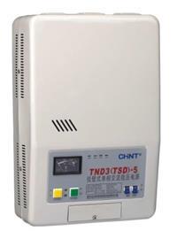 TND3(TSD)-5挂壁式交流稳压电源 TND3(TSD)-5KVA