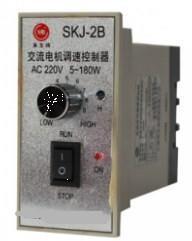 SKJ-2B交流電機調速控製器 SKJ-2B