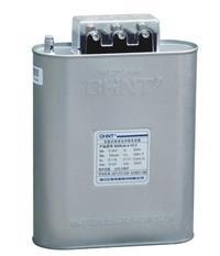 BZMJ 0.525-7.5-3自愈式低電壓並聯電容器 BZMJ 0.525-7.5-3