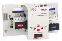 CDQ3E-63雙電源自動轉換開關 CDQ3E-63