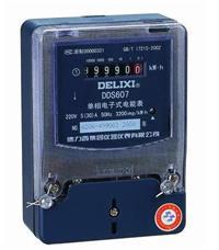 DDS607單相電子式電能表 DSS607 380V 1.0級 30(100)A485