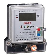 DDSF607單相電子式多費率電能表 DSSF607 3×380V 30(100)A