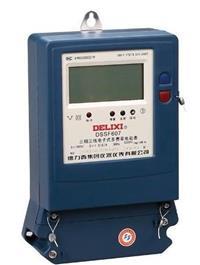 DSSF607三相三線電子式多費率電能表 DSSF607 3×380V 30(100)A