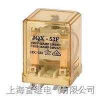 JQX-53F内蒙十一选五 JQX-53F/2Z