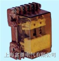 JL-7大功率继电器 JL-7
