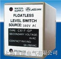 C61F-GP液位繼電器 C61F-GP