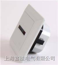 HM-1累時器 HM-1