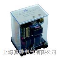 BDZ-1B低周率繼電器 BDZ-1B