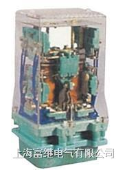 DLS-43/8-2雙位置繼電器 DLS-43/8-2