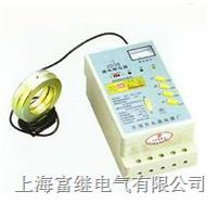 JD38-400鉴相鉴幅漏电继电器 JD38-400