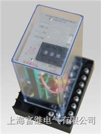 JY-141/20电压继电器 JY-142/20