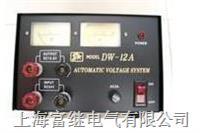 DW-12A高精度稳压器 DW-12A