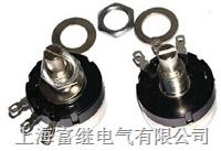 RV24YN20S A502多圈電位器 RV24YN20S A502