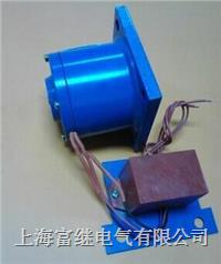 ZDZ1-100高效能節能電磁鐵 ZDZ1-100