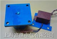 ZDZ1-200高效能節能電磁鐵 ZDZ1-200