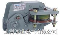 MZD1-300製動電磁鐵 MZD1-300