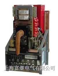 DW95-630B/332J船用老司机黄app破解版下载式空氣斷路器 DW95-630B/332J