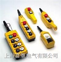 GG PL05D4工业无线遥控器 GG PL05D4