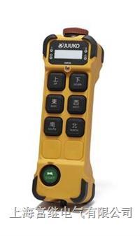 W-K600工业无线遥控器 W-K600