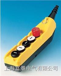 G.G PL05工业无线遥控器 G.G PL05