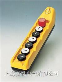 G.G PL07工业无线遥控器 G.G PL07