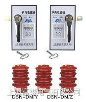 DSN-DM/Z户内电磁锁 DSN-DMZ
