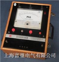 ZC48-2兆欧表 ZC48-2
