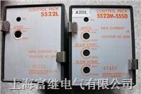 SS22L電機調速器 SS22L
