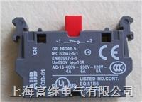 MCB-01按钮触点 MCB-01