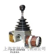 QT101-1H/K351主令控制器 QT101-1H/K351