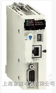 BMXP342020可编程控制器 BMXP342020