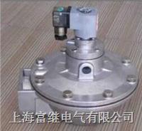 DMF-Z-50S直角电磁脉冲阀 DMF-Z-50S