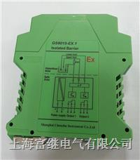GS8015-EX.1安全柵 GS8015-EX.1