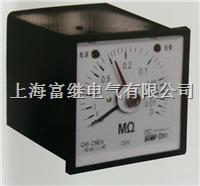 Q72-MΩA交流絕緣電網監測儀 Q72-MΩA